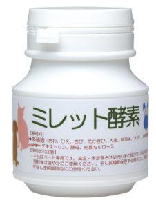 ミレット酵素