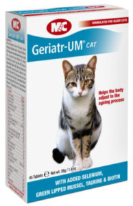 新ジュリエットUM猫用-2
