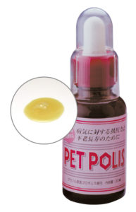 ペットポリス液体タイプ