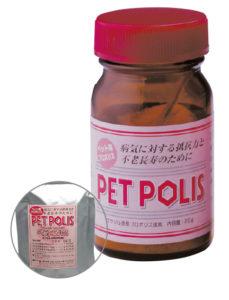 ペットポリス粉末タイプ