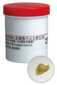 ペットポリス水溶性軟膏